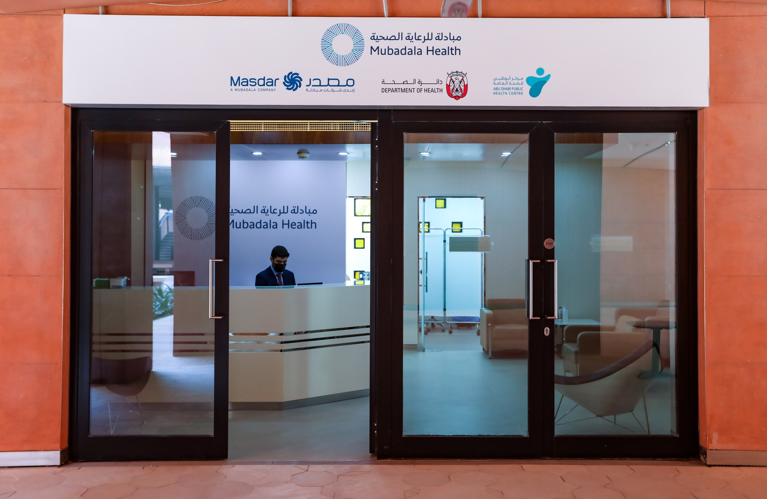 Mubadala Health Opens COVID-19 Vaccination Centre in Masdar City