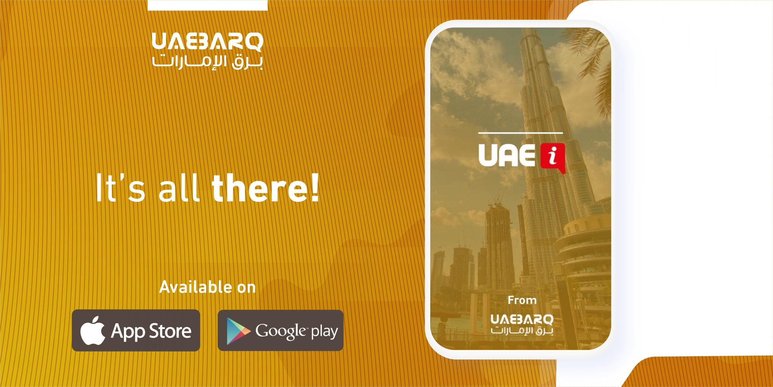 UAE BARQ launches New Smart App – 'UAE INFO'